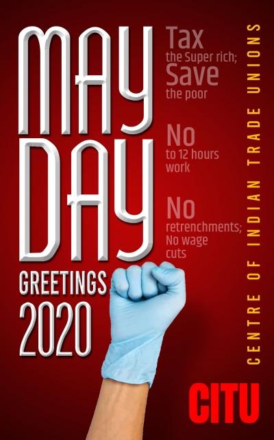 May Day Greetings!