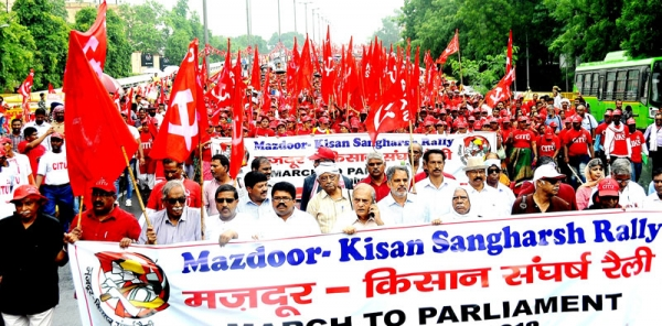 Historic Mazdoor Kisan Sangharsh Rally  Before the Parliament; 5 September, 2018
