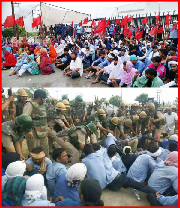 CITU Condemns the arrest and Detention of Aisin Workers and leaders of various organisations in Rohtak, Haryana