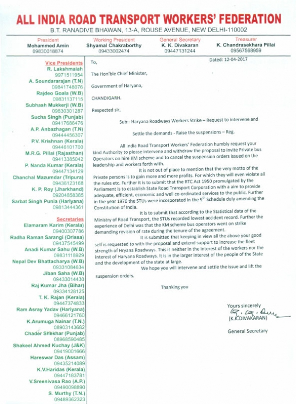 Letter to Haryana CM regarding Haryana Roadways Workers Strike