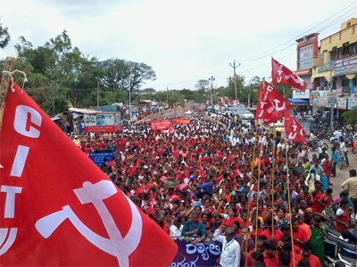 Resolution Adopted in General Council Meeting of CITU at Bellary, Karnataka