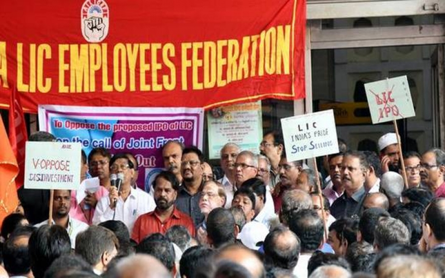 CITU Congratulates LIC Employees and Officers for their united struggle against disinvestment