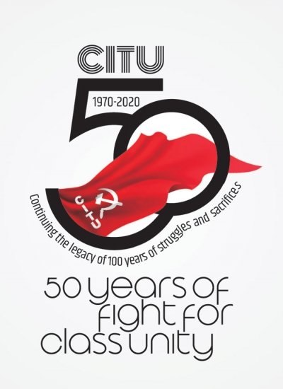 Class Unity - Class Struggle:  Class Struggle to End Exploitation  For Social Transformation